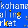 第21回横浜ヒーリングマーケット 横浜 2019年6月2日