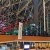 東京芸術劇場で「第九」を聴いた