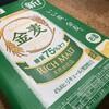 ふるさと納税で、和歌山県北山村から『サントリー 金麦糖質75%OFF 1ケース』が届きました!
