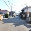No.48⌒★整備がいまいちの岡田記念館【栃木市】