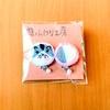 またまた海水浴に行ってきました🌊(下馬ヶ浜海水浴場)/ビーズ刺繍ハンドメイド(ハムスター)