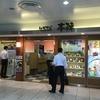 小田急線沿いの立ち食いそば屋「箱根そば」