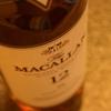『ザ・マッカラン12年』シングルモルトの王道。ボトルがリニューアルされて…。