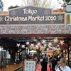 東京クリスマスマーケット2020?