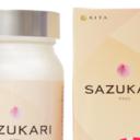 SAZUKARI(サズカリ)は妊活にも妊娠中も飲める妊娠サプリ!効果的に飲む方法はないのか?