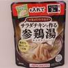 米とデンプンに増粘材が入ったコッテリとしたトロミ 内容量210g 炭水化物9.2g サムゲタン セブンイレブン