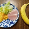10キロやせたダイエット方法を紹介します。