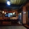 中国旅行 25.中国バイクの旅 昆明から弥勒 彝族食堂と雲南ワイン