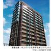 【福岡】南小倉駅徒歩15分 サンパーク大手町中央レジデンス2017年8月完成