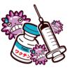 インフルエンザワクチンの基礎。結局どのくらい予防できるのか?