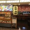 博多駅 まると食堂 焼魚定食