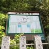 「御器所八幡宮」(昭和区)
