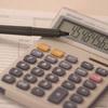 金利のトレーダーは何を見ている?デルタでのポジション管理とヘッジについて。