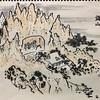 鋸山(ノコギリヤマ)