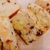 香りさわやか、ほのかな甘みが嬉しい。とかち野酵母 米粉クランベリーパン