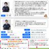 6月の病院新聞 KPC☆NEWS ご紹介