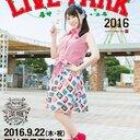 【水樹奈々 LIVE PARK and more】 ブルーレイ&DVD完全予約ガイド