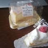 ローソンのショートケーキが美味しかった件!