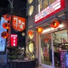 台南:おいしい鶏肉が食べられる「竹香園甕缸雞」