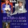 ★BOSTON 四ッ橋FC店:クリスマスライブ、イベントスケジュール★