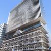 2019年に竣工したビル(77) ホテルロイヤルクラシック大阪