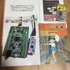 大学のサークルで技術書典2に出展してきました。