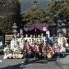 長泉寺新年大祭 大護摩供・火渡り式2018