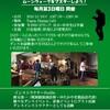 11月朝活~名刺を変更