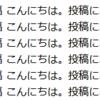Railsでデータベースからデータを受け取って表示する