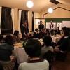 建築家と卵の交流会2012のご案内