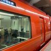 箱根到着でチェックインまで塔ノ沢へ、ランチは「はつ花」でお蕎麦!