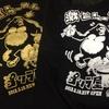 ゴリラ部(GORI-LOVE) #16ゴリラ屋Tシャツget!!