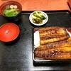 【うなぎ割烹 八つ瀬】大分県で超人気のおいしいうなぎ屋さん