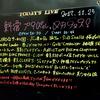 桜花爛漫 WiLL NIJIサー チェリガ 「新宿アイドルメカフェス!」 #いいねしてきたアイドルとチェキを撮る