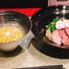 話題のトリュフラーメン!「江戸前つけ麺 銀座 魄瑛」に行ってみた