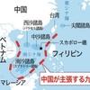 南シナ海、中国の対艦弾道ミサイル発射実験