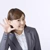 【通訳エージェントにマージンを払いたくない通訳者に朗報】 払わなくてもいい方法、あります