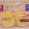 うなる甘さとやわらかいチーズ味はブランを感じません 内容量70g 糖質19.2g ブランのチーズ蒸しケーキ 北海道産クリームチーズ ローソン