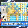 【ガウス電子:ザ・パズル~職場を生き抜くパズル力】最新情報で攻略して遊びまくろう!【iOS・Android・リリース・攻略・リセマラ】新作スマホゲームが配信開始!