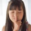 【大声?腕を組む?対人距離が近すぎ?奢ってくれるのが当たり前?】日本に住む中国人は「純中国人」の行動に抱く違和感