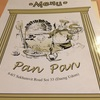 バンコク老舗イタリアンレストラン PAN PANにて
