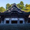 秋の大神山神社奥宮