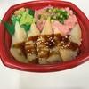【テイクアウト専門】安い海鮮丼の店「丼丸」