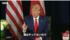 Impeachment (弾劾) - トランプ大統領は弾劾されるんでしょうか