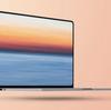 新型 MacBook Air(Apple Silicon搭載)ハイエンドモデルの噂