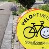 ストラスブール周辺で、公共用自転車空気入れが60台も設置