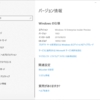 Windows10 Insider Preview Build 18950リリース