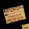 ヤマジカズヒデ×田渕ひさ子×Cobalt|カオス・フィーバー・スペシャル‼︎ーPlanet K 18th Anniversary<M☆N☆T編>ー@吉祥寺Planet K