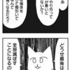 裏NNN 相棒編 その9