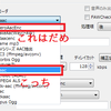 AviUtlでPitch_Controlを使って倍速ビデオを作成する方法